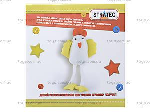 Набор для пошива игрушки «Цыпленок», і-09, купить