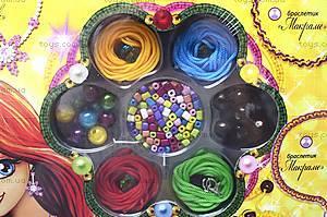Набор для творчества «Делай с Машей» с бисером и макраме, , детские игрушки