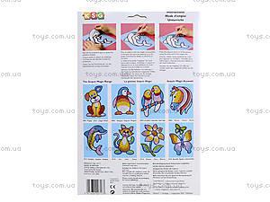 Детский набор для творчества Дельфин, 0717-KSG, купить