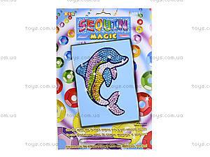 Детский набор для творчества Дельфин, 0717-KSG, отзывы