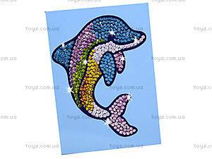 Детский набор для творчества Дельфин, 0717-KSG, цена