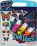 Набор для творчества Dohvinci «Настенное украшение. Бабочки», A9210, отзывы