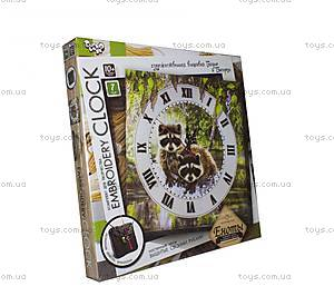"""Набор для творчества """"Embroidery clock"""", """"Енот"""","""