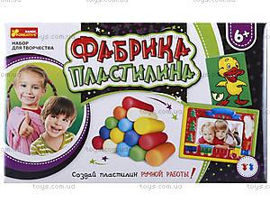 Набор для творчества «Фабрика пластилина», 2150, игрушки