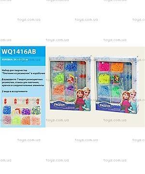 Набор для творчества «Фроузен», WQ1416AB