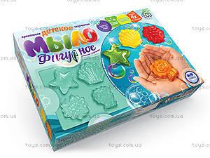 Набор для творчества «Фигурное мыло», DFM-01-03, купить
