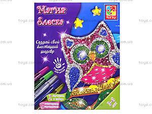 Глиттерные раскраски «Магия блеска», VT4801-0104, детские игрушки