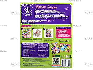 Глиттерные раскраски «Магия блеска», VT4801-0104, магазин игрушек