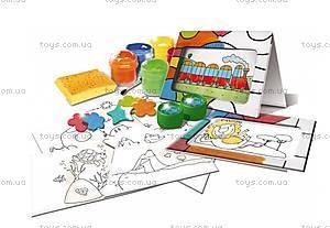 Набор для творчества I'M CREATIVE «Школа раскрашивания», 47727, купить
