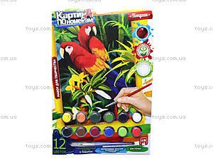 Набор для творчества «Картина по номерам», , игрушки