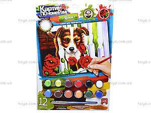 Набор для творчества «Картина по номерам», , детские игрушки