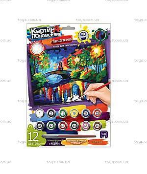 Набор для творчества «Картина по номерам», , магазин игрушек