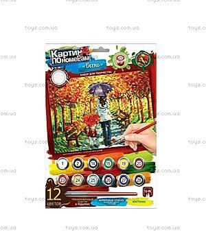 Набор для творчества «Картина по номерам», , toys.com.ua