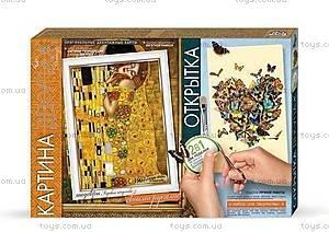 Набор для творчества «Картина декупаж», КД