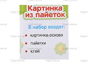 Набор для творчества «Картинка из пайеток. Маша и Медведь», 3010-02, купить