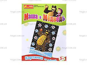 Набор для творчества «Картинка из пайеток. Маша и Медведь», 3010-02, отзывы