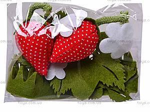 Набор для шитья «Клубничное настроение», VT2401-0910, отзывы