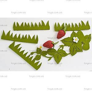 Набор для шитья «Клубничное настроение», VT2401-0910, детский