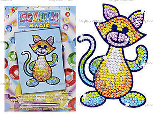 Набор для творчества «Кошка», 0718-KSG