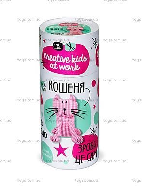 Набор для творчества «Котенок», 0139IB, купить