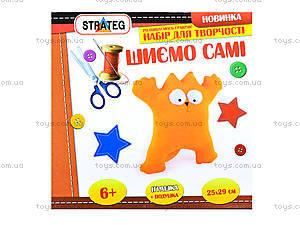 Набор для творчества «Кот Саймона», іп-09, купить