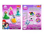 Набор для творчества «Магниты из гипса. Принцесса», 4024, купить