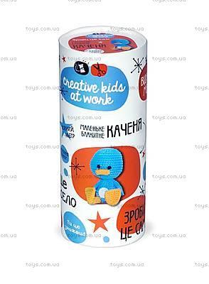 Набор для творчества «Маленький утенок», 0108IB, купить
