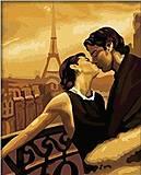 Набор для творчества «Мечтами в Париже», MG045, фото