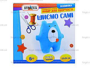 Набор для шитья «Медвежонок», іп-02, фото