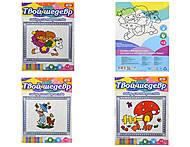 Детский набор для творчества, несколько видов, 6007, отзывы