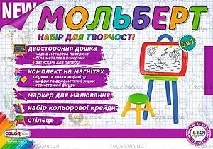 Мольберт для творчества со стульчиком, 0381ср0020601015