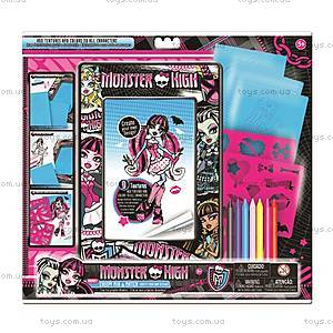 Набор для художника Monster High, MHMM1, купить