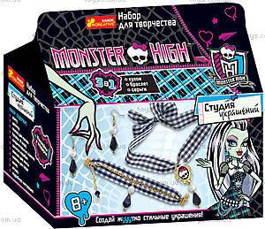 Набор для творчества Monster High «Фрэнки Штейн», 15122018p, купить