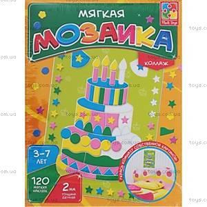 Набор для творчества «Мозаика. Торт», VT2301-07