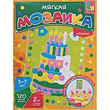 Набор для творчества «Мозаика. Торт», VT2301-07, фото