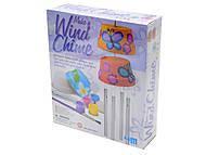 Набор для творчества «Музыка ветра», 04551, игрушка