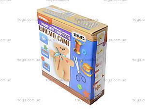 Набор для пошива игрушки «Мишка», і-03, фото