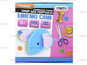Набор для шитья «Мышка Норушка», і-10, отзывы