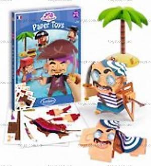 Набор для творчества «Оригами Покорители морей», 2031