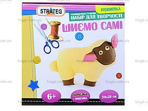 Набор для шитья игрушки «Овечка», іп-08, отзывы