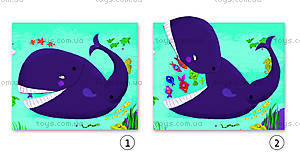 Набор для творчества «Передвигающиеся животные», DJ08970, цена