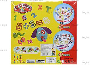 Детский набор пластилина для творчества, 9141, фото