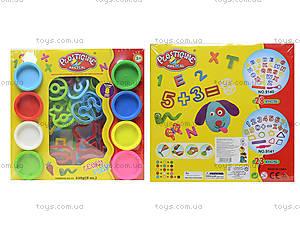 Детский набор пластилина для творчества, 9141