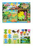 Набор пластилина для творчества Dinosaur Park, 1314A, купить