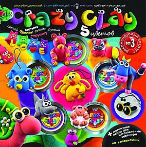 Пластилин Crazy Clay для детского творчества, CRC-01-03