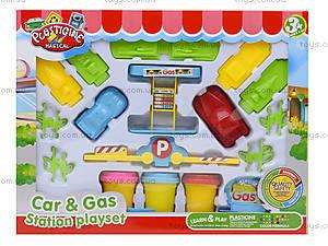 Набор для лепки из пластилина «Заправочная станция», 9224, купить