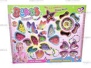 Набор для творчества «Плетение бисером», 22003, магазин игрушек