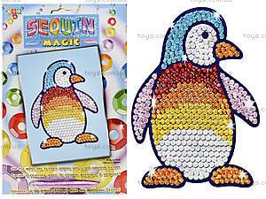 Набор для творчества «Пингвин», 0902-KSG