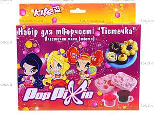 Набор для творчества «Пирожные» Pop Pixie, PP14-155K, цена