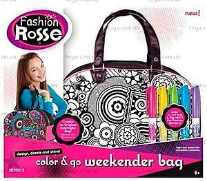 Набор для творчества «Раскрась сумку», JX20013